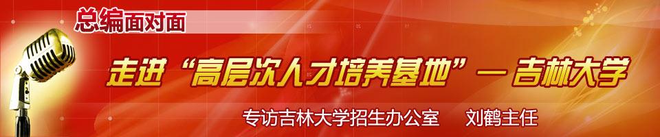 学院于1947年创建于黑龙江省佳木斯市,1955年更名为长春电信学校,960